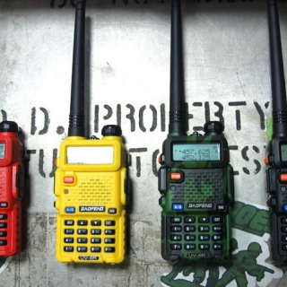 Benefits Of Using Radios As Lines Of Communication Are Important To Businesses