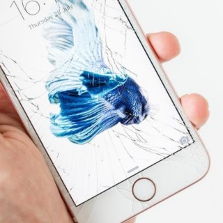 What To Do When Your Iphone Screen Is Broken